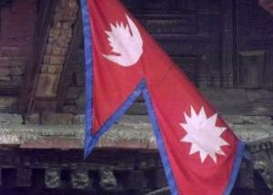Is this the only non-rectangular flag?